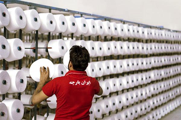 کارخانه تولید پارچه تیشرت