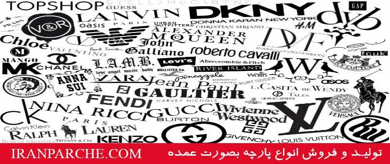 انتخاب شعار برای برند پوشاک